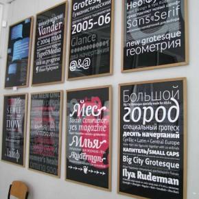 свято кирилиці