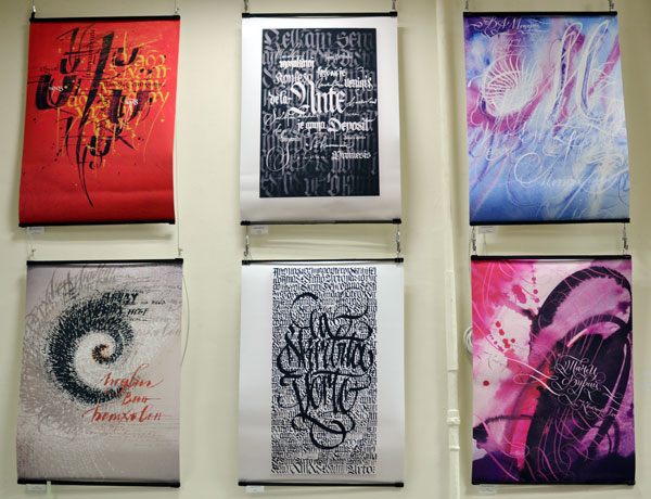 rutenia 2013 calligraphy