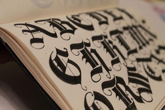 Андрей Мартынов каллиграфия