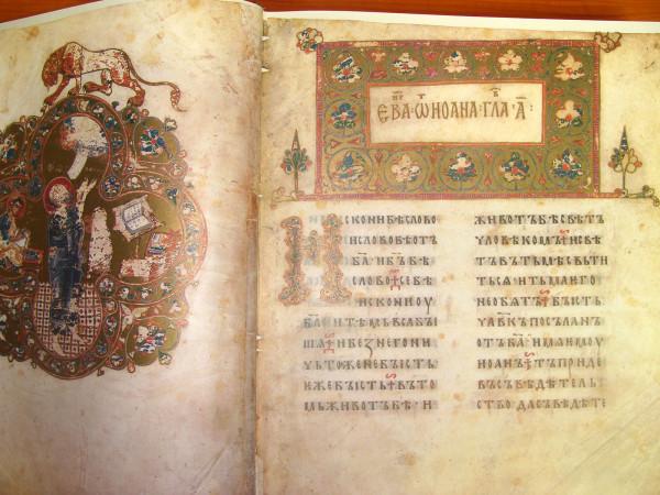 The Ostromir Gospels