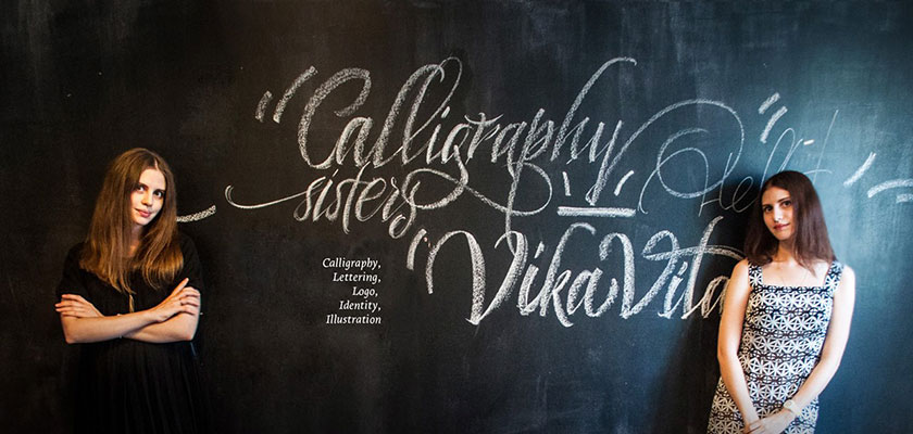 The New 25 Calligraffiti Ambassadors