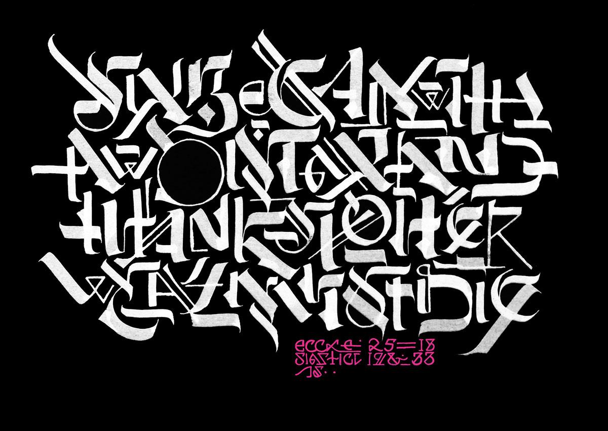Taras Makar calligraphy